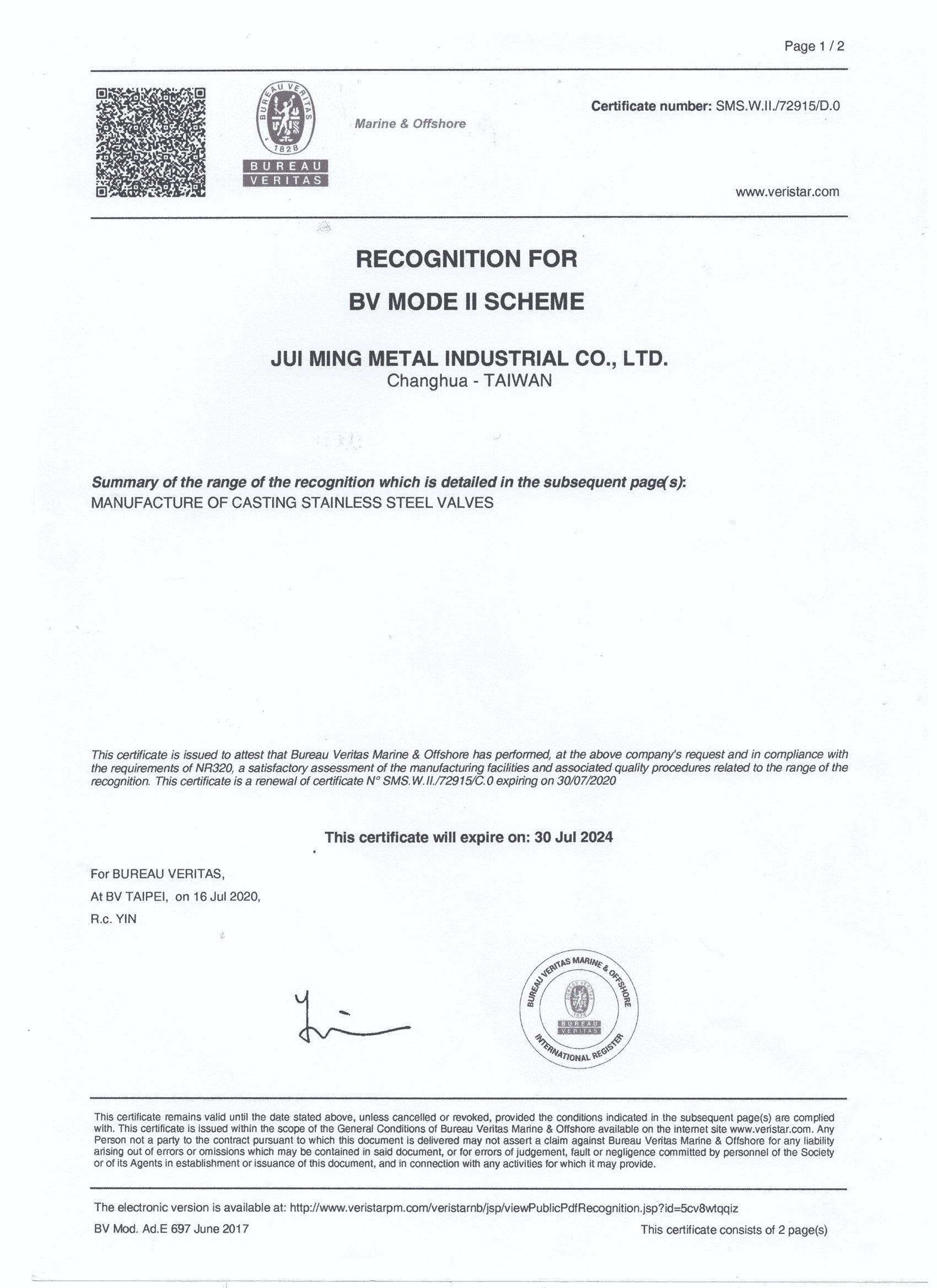 proimages/certificate/證書_A516.jpg