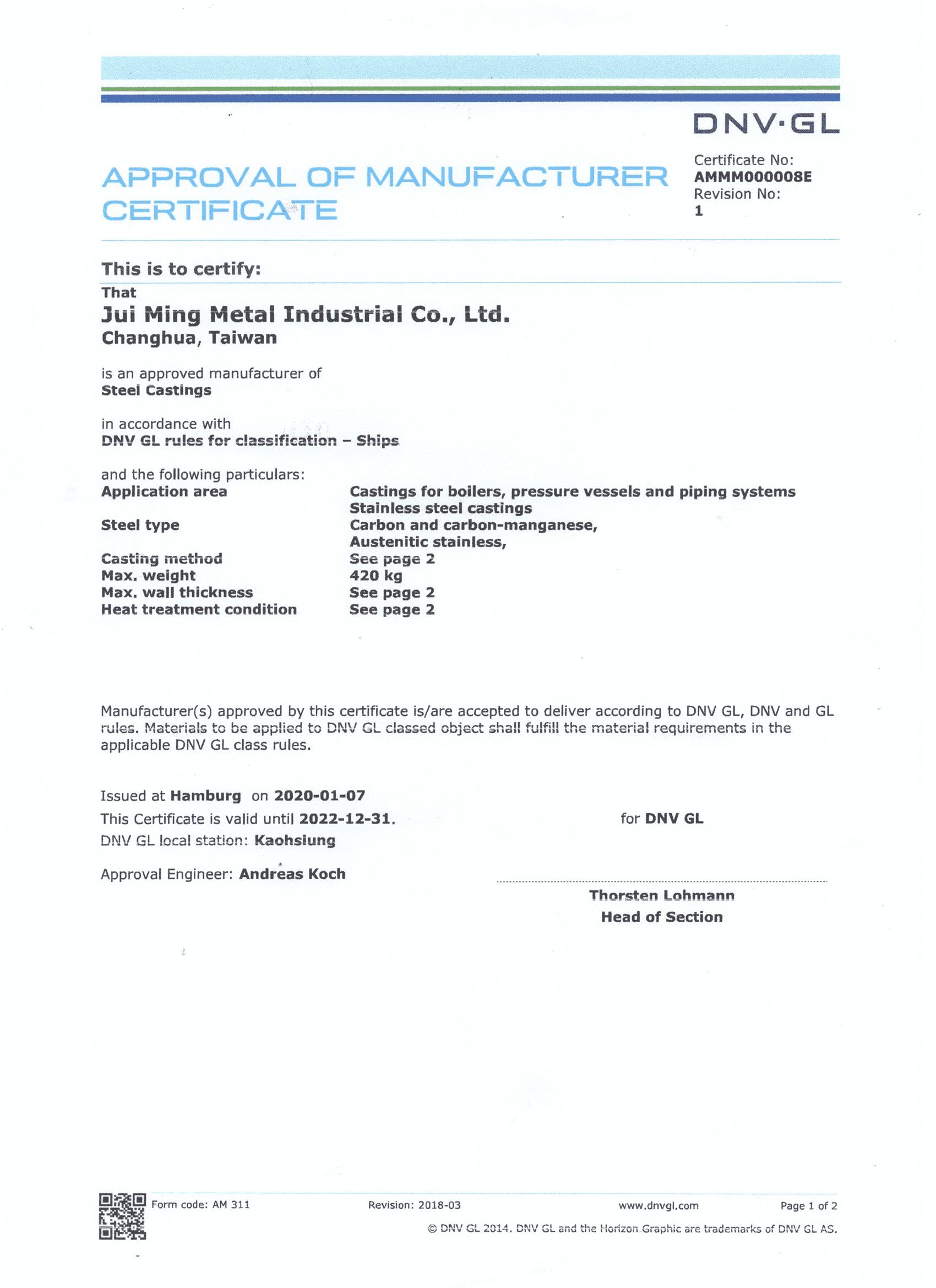 proimages/certificate/證書_A518.jpg