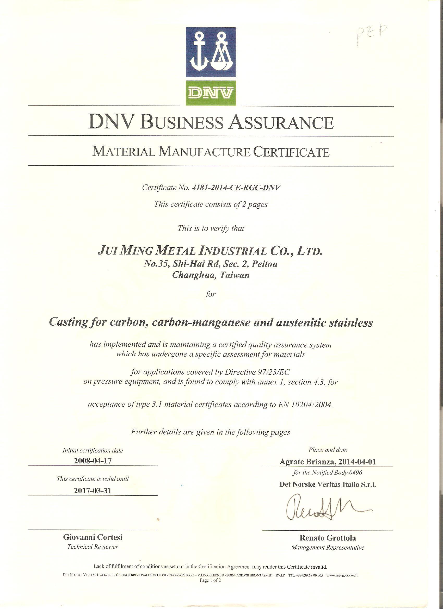 proimages/certificate/DNV  PED(CE)材料供應商證書.jpeg