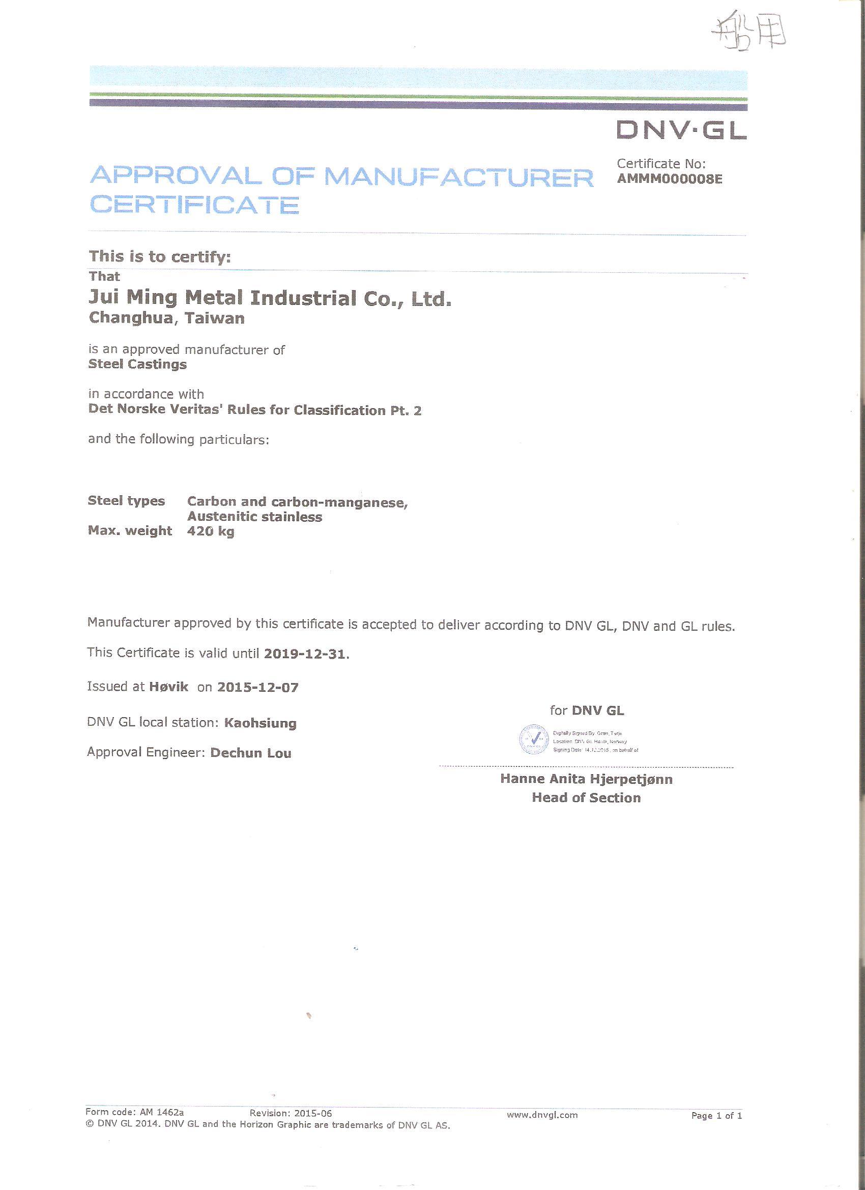 proimages/certificate/DNV.GL 船用證書.jpeg