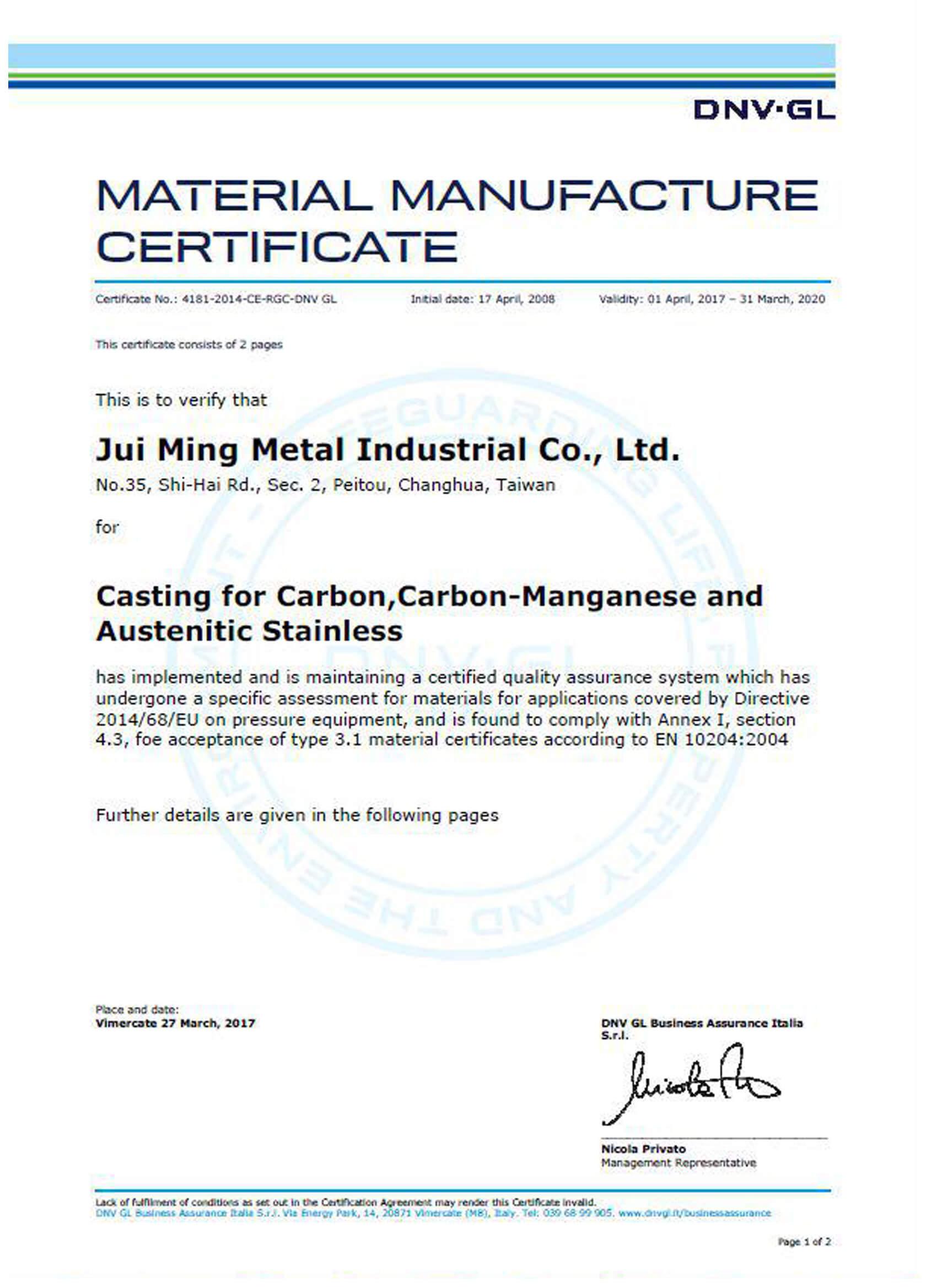 proimages/certificate/certificate-1.jpg