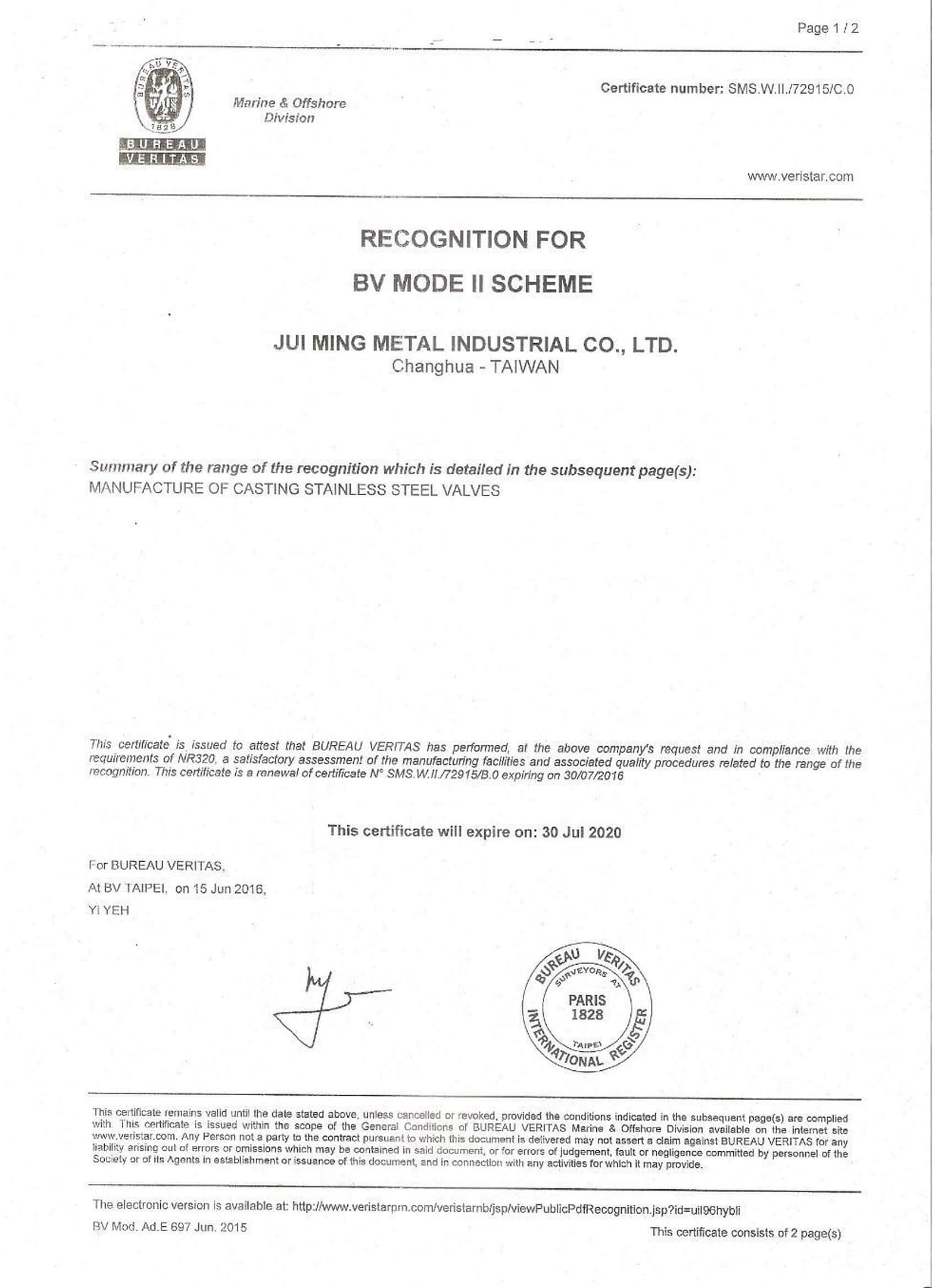 proimages/certificate/certificate-3.jpg