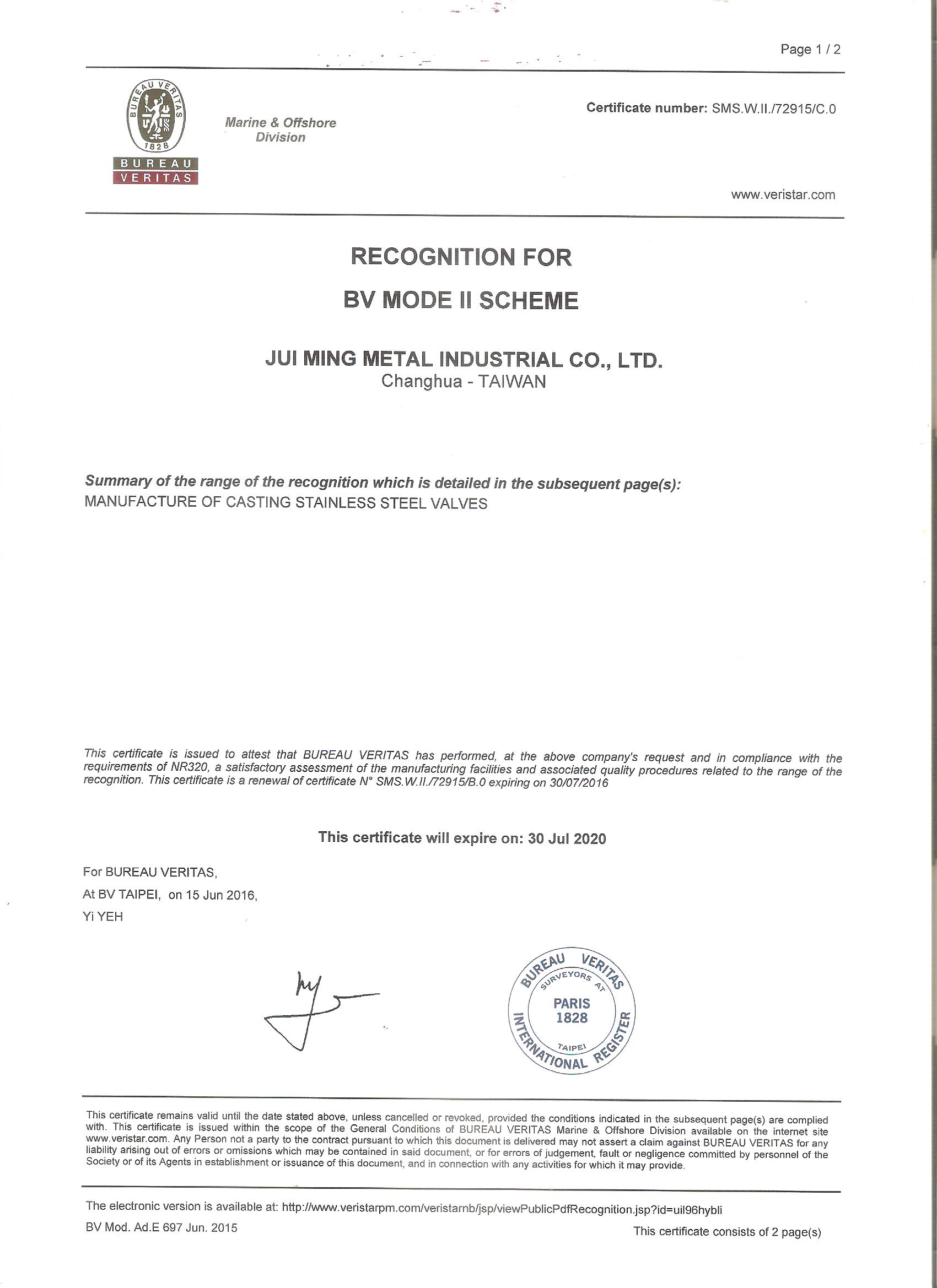 proimages/certificate/veristar.jpeg
