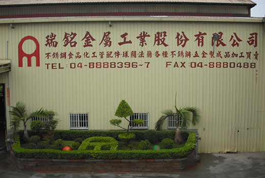 Jui Ming Tube Fitting Manufacturer